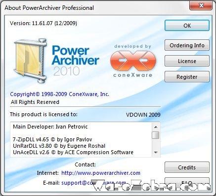 Скачать Бесплатно PowerArchiver 2011 12.12.01 Professional Final.